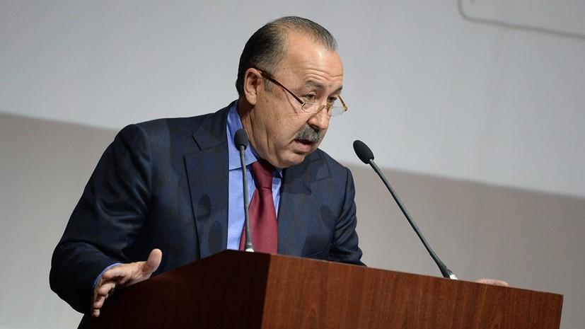 Газзаев считает, что лимит на легионеров не нужен российскому футболу