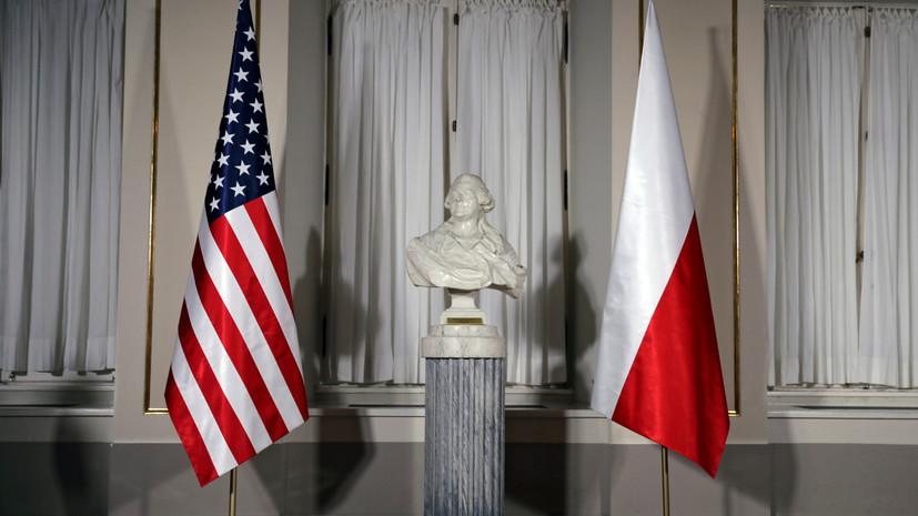 США и Польша введут безвизовый режим в 2020 году