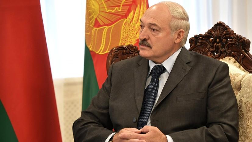 Лукашенко заявил о необходимости скорейшей модернизации двух НПЗ