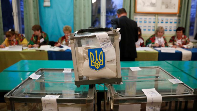 Посол США на Украине назвала три приоритета страны после выборов