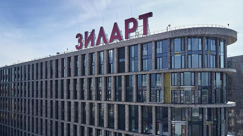 В Москве загорелся жилой комплекс «ЗИЛАРТ»