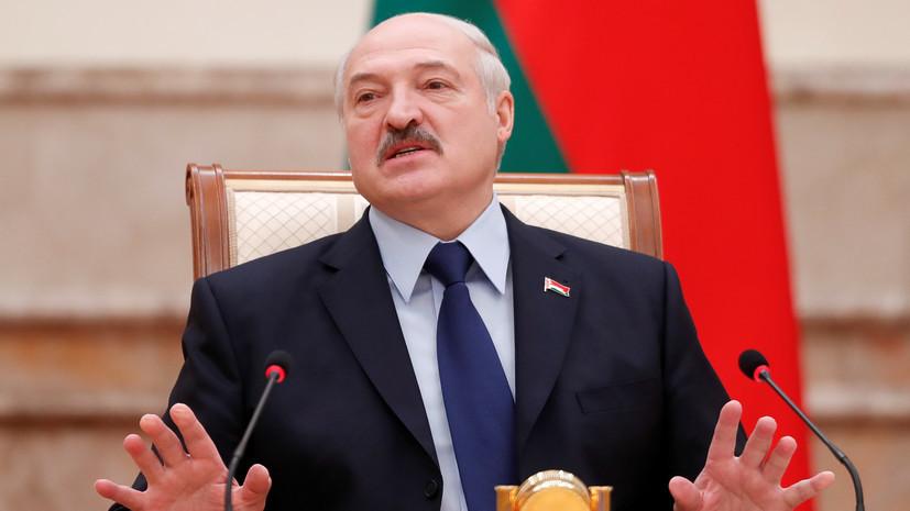 Лукашенко заявил о возможности изменения Конституции Белоруссии