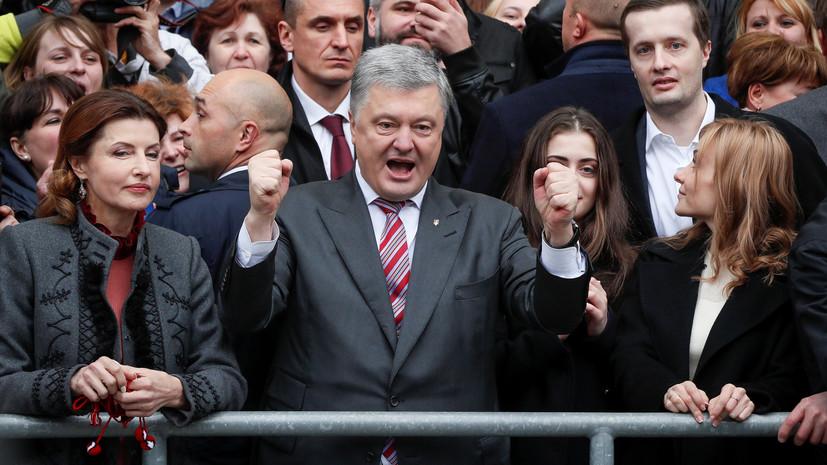 Порошенко призвал своих сторонников поддержать его на дебатах