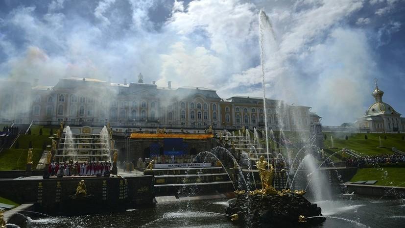 В Петербурге открыли сезон фонтанов