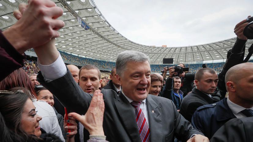 Перед дебатами «Олимпийский» в Киеве проверяют на наличие взрывчатки