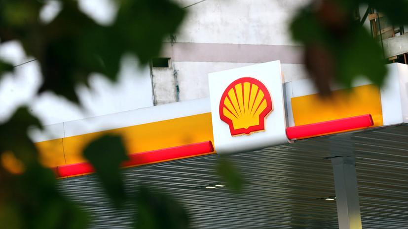 У штаб-квартиры Shell в Гааге прошла несанкционированная демонстрация