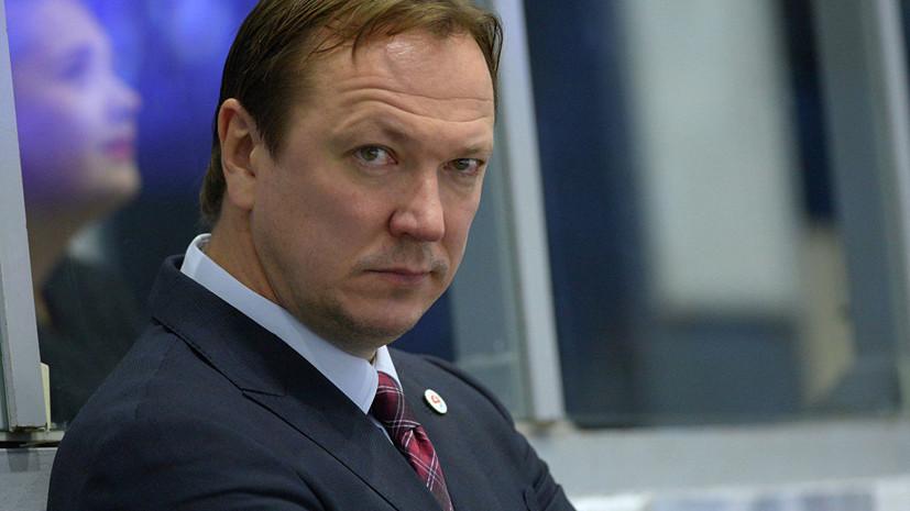 «Трактор» объявил о назначении нового главного тренера