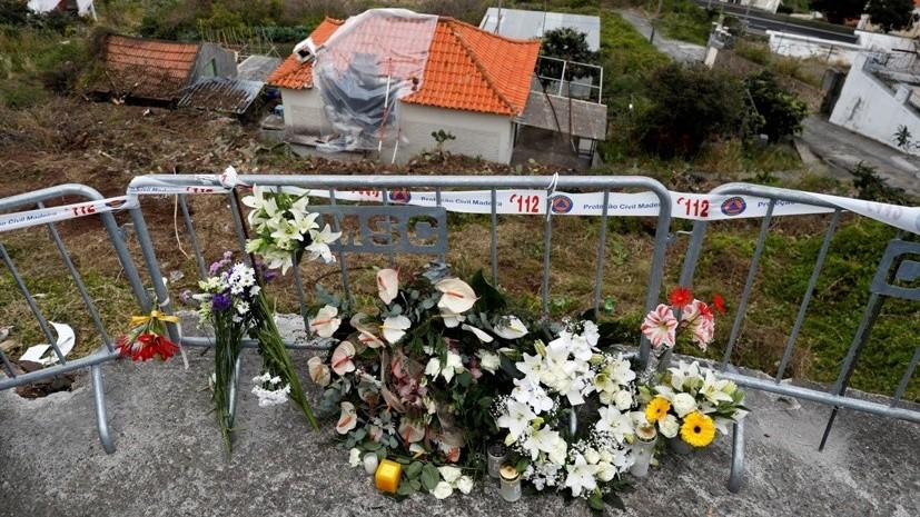 Власти Германии отправят спецборт за пострадавшими в ДТП на Мадейре