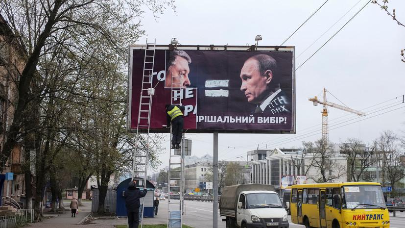 Стали известны расходы Порошенко и Зеленского на агитацию