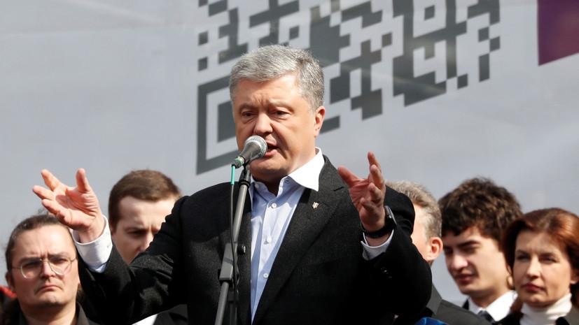 Порошенко призвал украинцев убедить близких голосовать за него