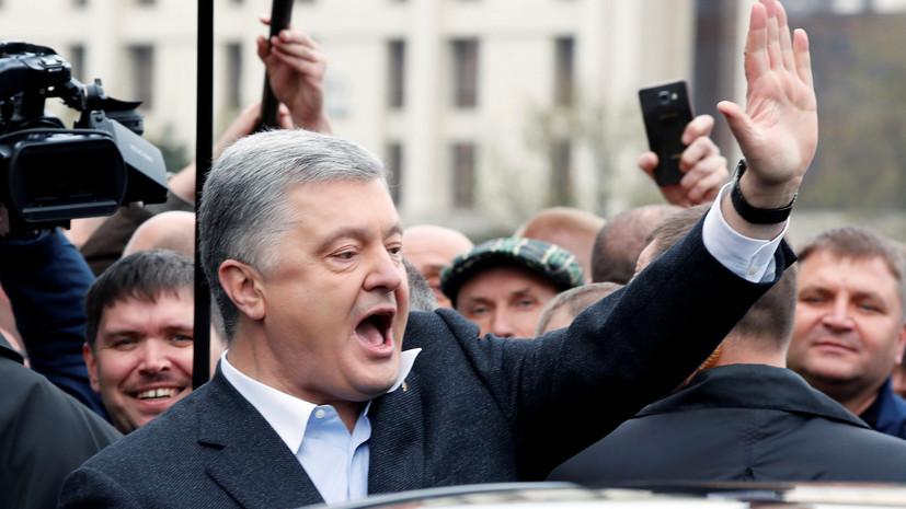 Порошенко обвинил Зеленского в уклонении от армии и дебатов