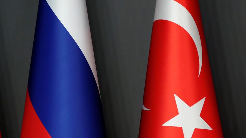 В Минобороны России оценили уровень сотрудничества Москвы и Анкары