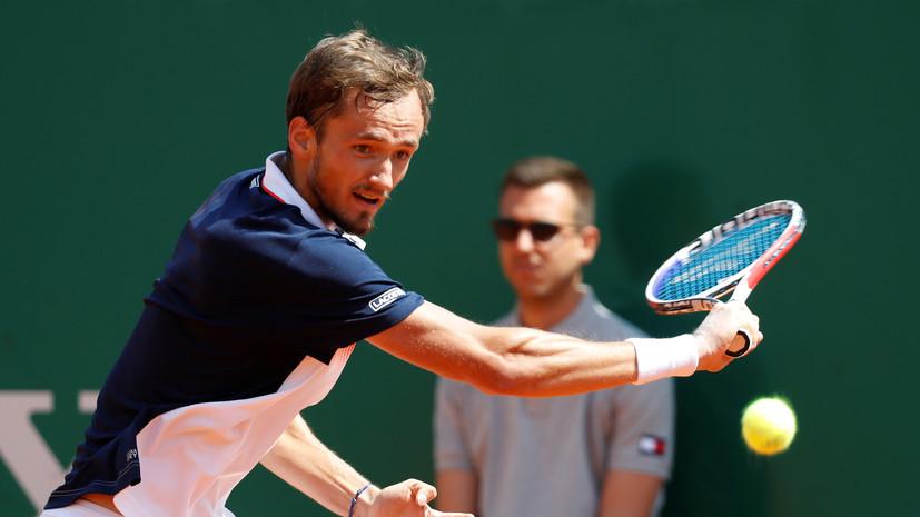Медведев победил Джоковича в четвертьфинале турнира ATP в Монте-Карло