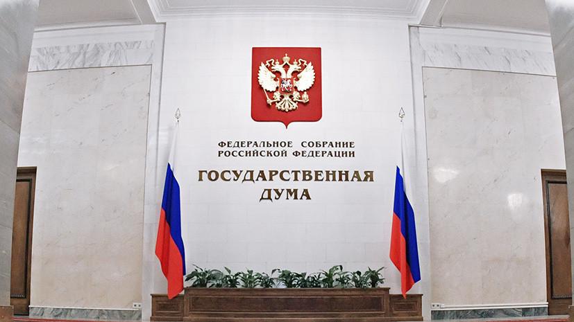 В Госдуме оценили намерение Украины провести новые испытания ракеты «Нептун»