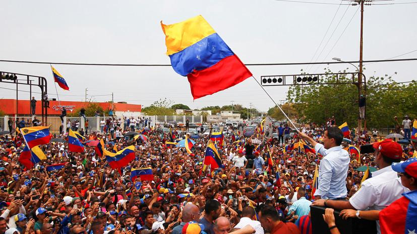 В Минобороны России предостерегли от силового сценария США в Венесуэле