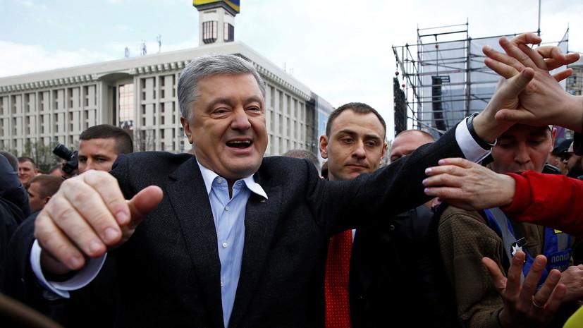 В Киеве начались дебаты Зеленского и Порошенко