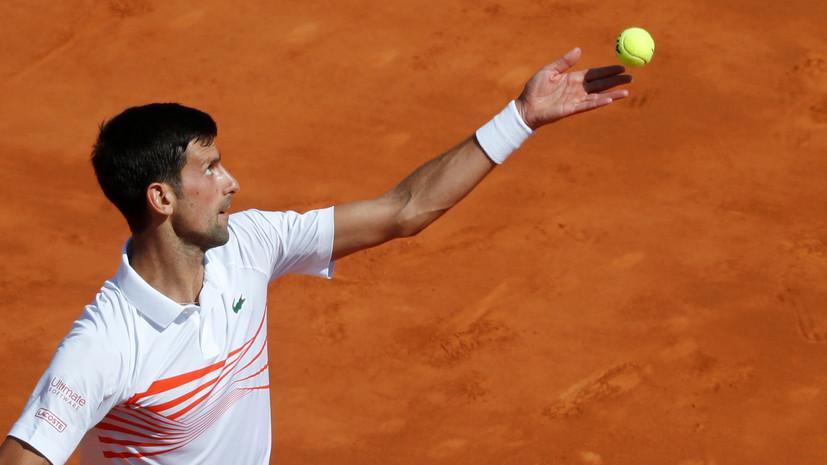 Джокович заявил, что Медведев заслуженно вышел в полуфинал турнира ATP в Монте-Карло