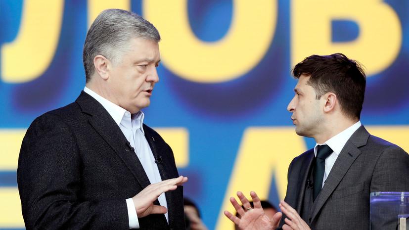 Зеленский назвал себя результатом ошибок и обещаний Порошенко