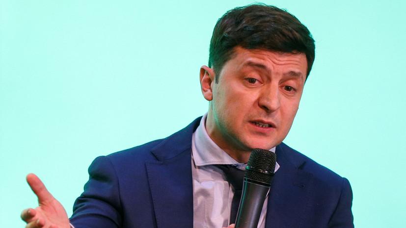 Зеленский назвал себя приговором для Порошенко