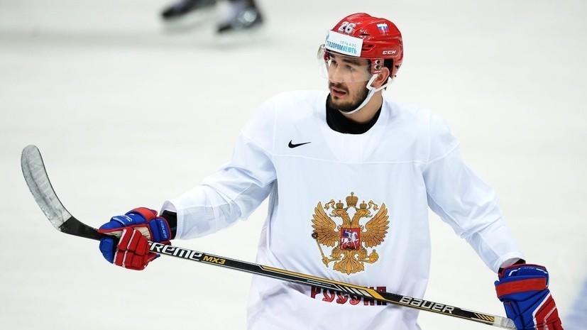 «Трактор» ведёт переговоры с хоккеистом Войновым