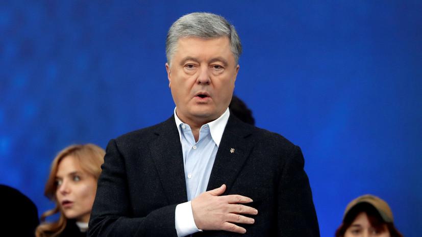 Порошенко на дебатах спросил Зеленского об Украине через пять лет