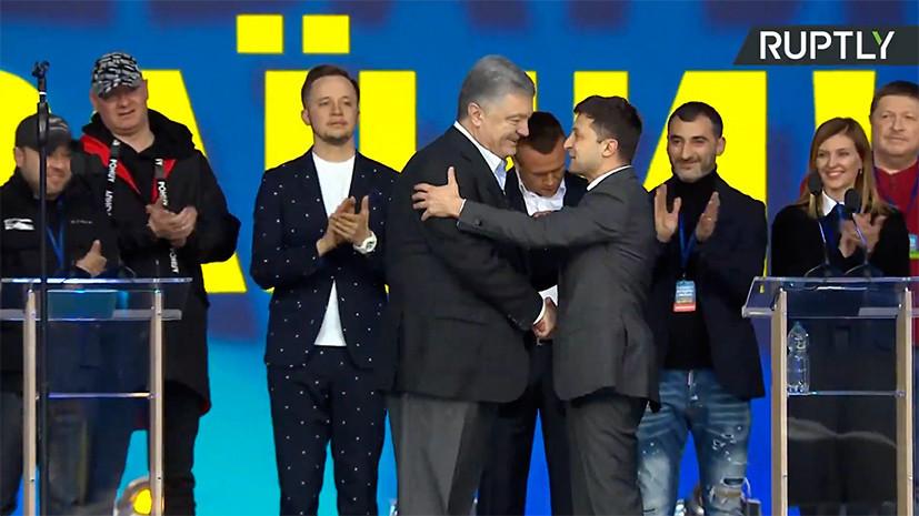 В Госдуме прокомментировали дебаты Порошенко и Зеленского