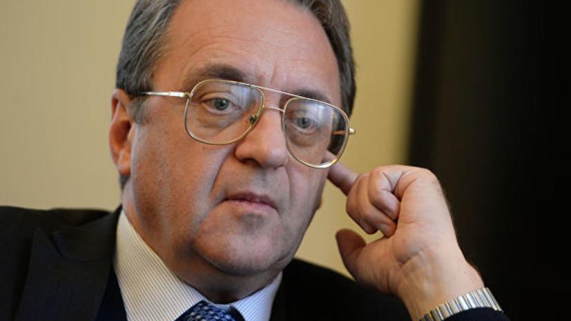Замглавы МИД России провёл переговоры с послом Китая