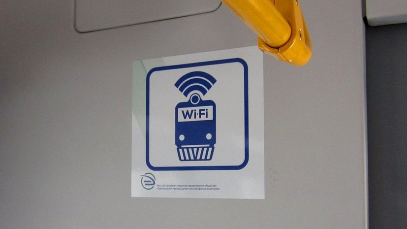 К бесплатному Wi-Fi на МЦК подключились более 30 млн раз с момента появления сервиса