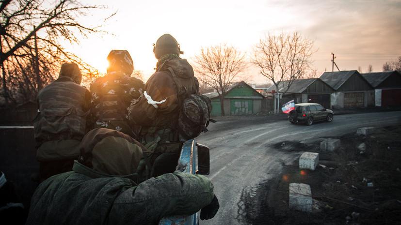 В ДНР заявили о гибели трёх ополченцев