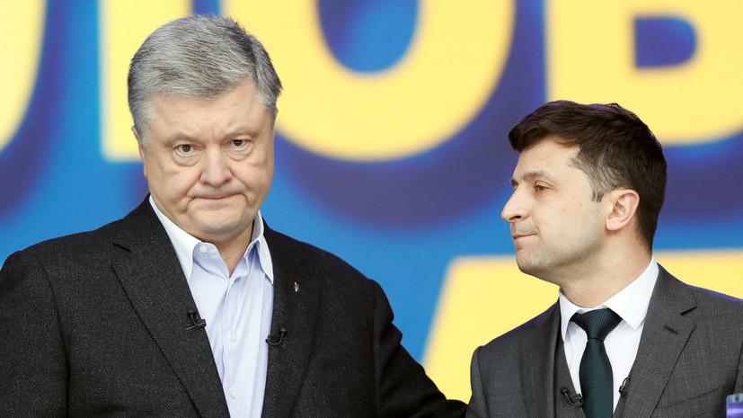 Захарова прокомментировала дебаты Зеленского и Порошенко