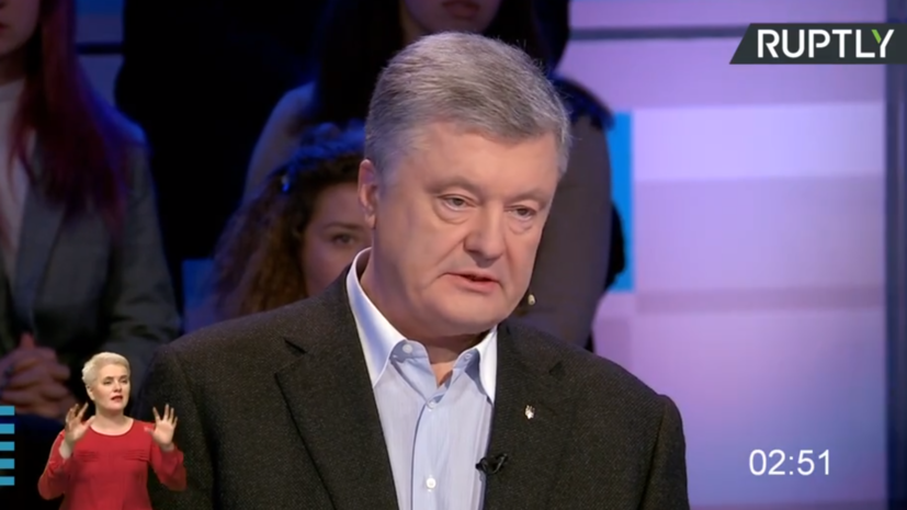 В Госдуме прокомментировали участие Порошенко в теледебатах