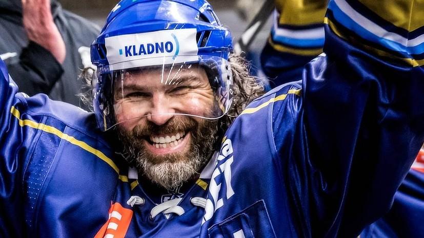 Четыре шайбы 47-летнего Ягра помогли «Кладно» вернуться в Экстралигу