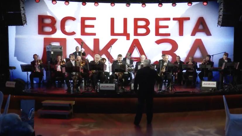 Церемония вручения премии «Все цвета джаза» пройдёт 25 мая в Москве