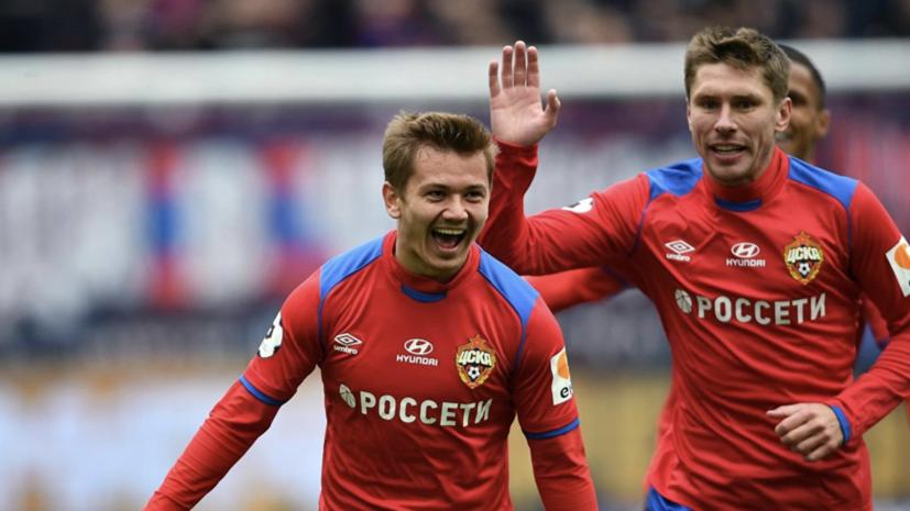 Кобелев оценил шансы ЦСКА на победу в РПЛ