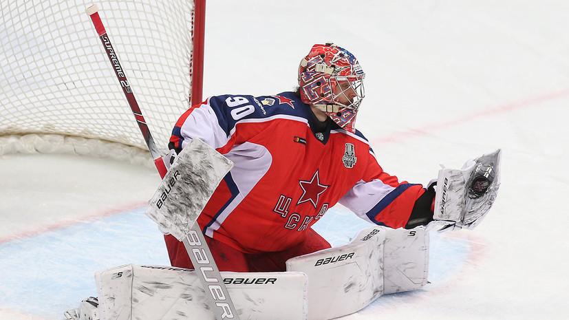 Сорокин признан самым ценным игроком плей-офф КХЛ