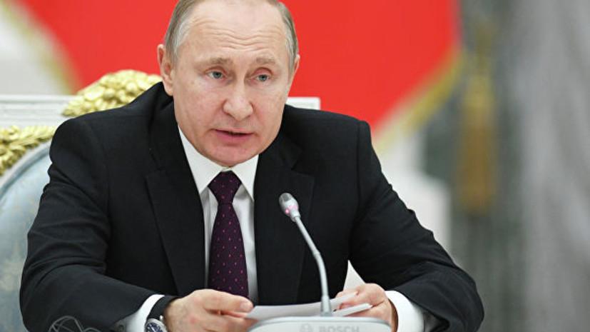 Путин поздравил жителей столицы Ингушетии с 25-летием города
