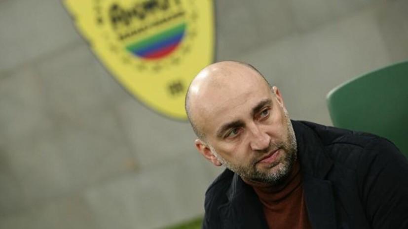 Главный тренер «Анжи» обратился к властям Дагестана