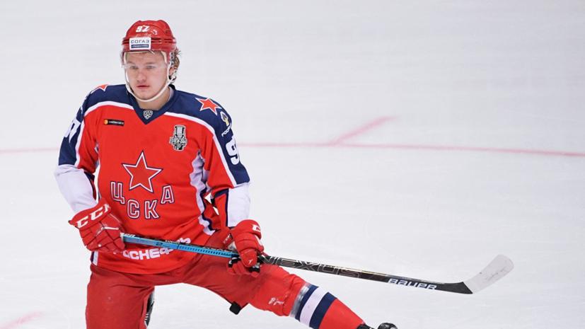 Капризов ушёл от ответа на вопрос об отъезде в НХЛ