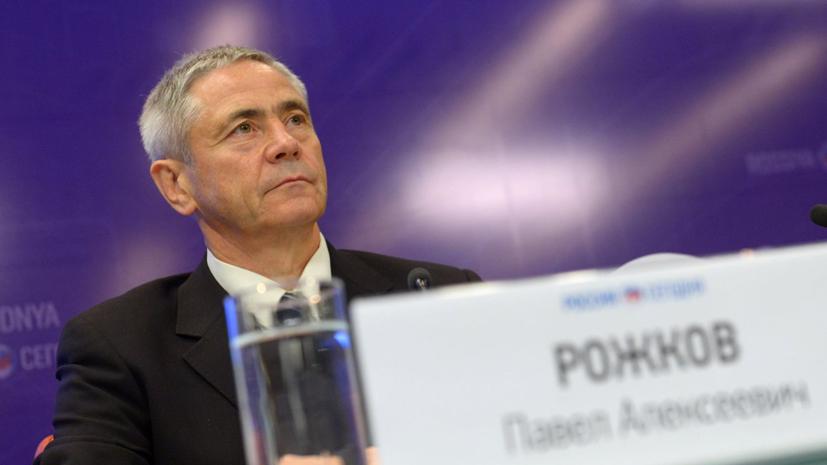 Рожков выбран главой российской делегации на Паралимпиаде-2020