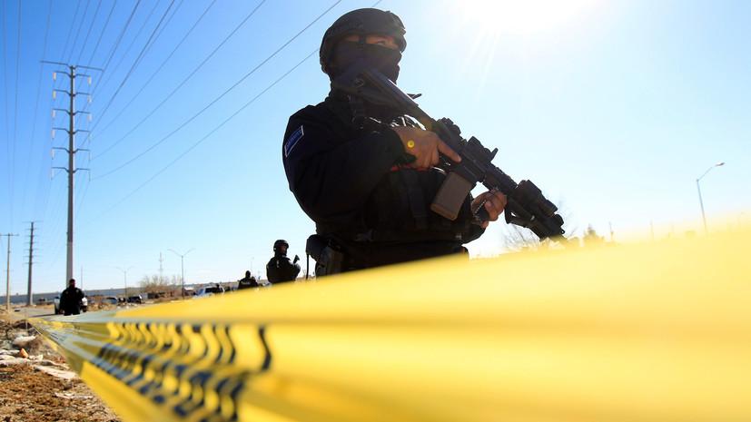 В Мексике в результате стрельбы в баре погибли 13 человек