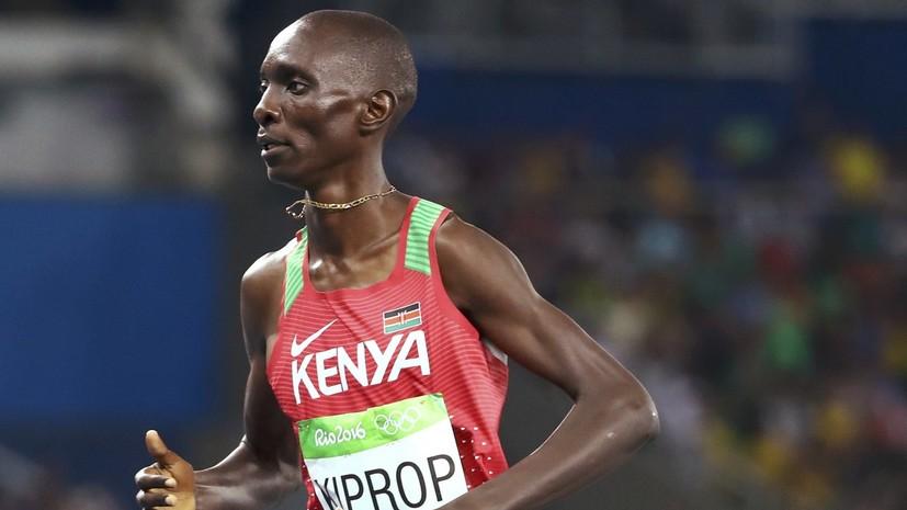 Олимпийский чемпион в беге на 1500 метров дисквалифицирован на четыре года за допинг