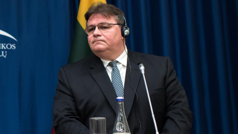 В Литве посоветовали Эстонии впредь сообщать о контактах с Россией