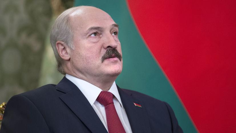 Лукашенко назвал Россию оплотом суверенитета Белоруссии