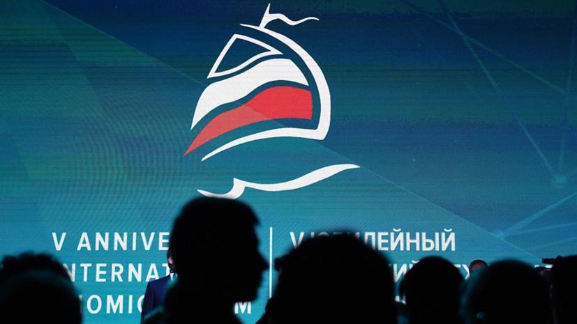 Участники ЯМЭФ заключили соглашения на общую сумму 215 млрд рублей