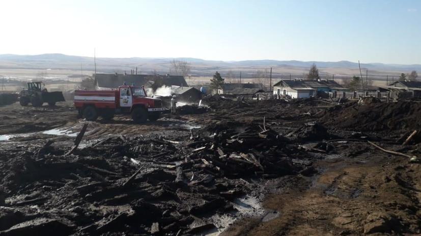 Пострадавшие при пожарах в Забайкалье получат компенсацию от властей