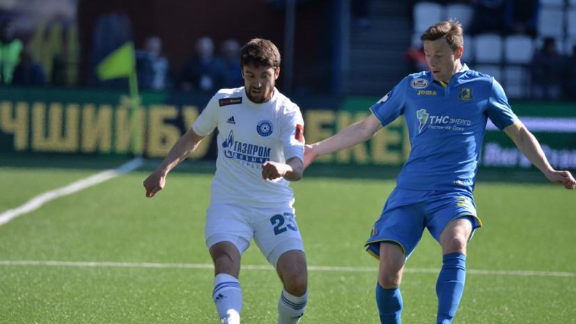 «Ростов» разгромно проиграл «Оренбургу» в 24-м туре РПЛ