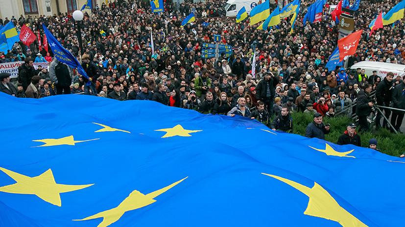 ЕС намерен улучшить имидж организаций гражданского общества на Украине