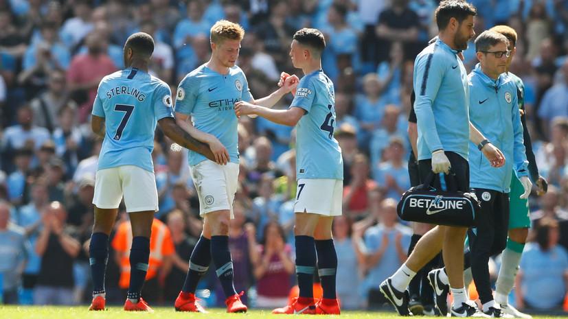 «Манчестер Сити» обыграл «Тоттенхэм» и поднялся на первое место в АПЛ