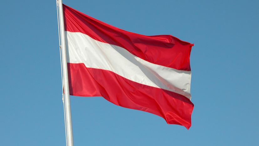 В Австрии оценили потери от антироссийских санкций