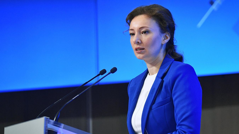 Кузнецовасообщила о возвращении 50 российских детей из Сирии и Ирака